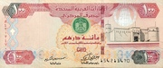 100 Dirhams (Green Arms) – obverse