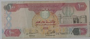 100 Dirhams (White Arms) – obverse