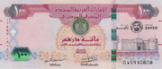 100 Dirhams (Year of Zayed) – obverse