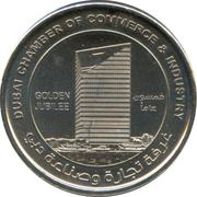 1 Dirham - Khalifa (Dubai Chamber of Commerce & Industry) -  reverse