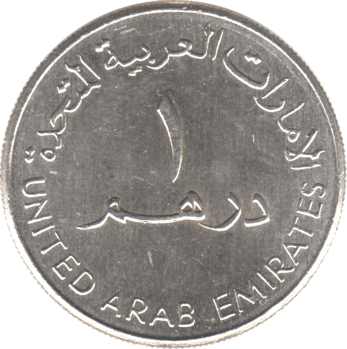 Dirham - Zāyed / Khalīfah (small type; non-magnetic) - United Arab ...