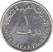 1 Dirham - Zayed (General Women's Union Silver Jubilee) – obverse