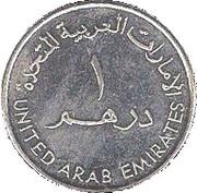 1 Dirham - Zayed (General Women's Union Silver Jubilee) -  obverse