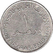 1 Dirham - Zayed (Dubai Islamic Bank) – obverse