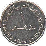 1 Dirham - Zayed (Union Defence Force) – obverse