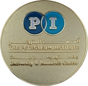 Medal - The Petroleum Institute (Alumni Reunion) -  obverse
