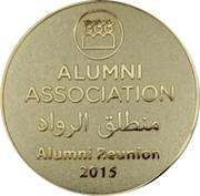 Medal - The Petroleum Institute (Alumni Reunion) -  reverse