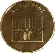 Medal - Bank of Sharjah (Al Ain Branch)