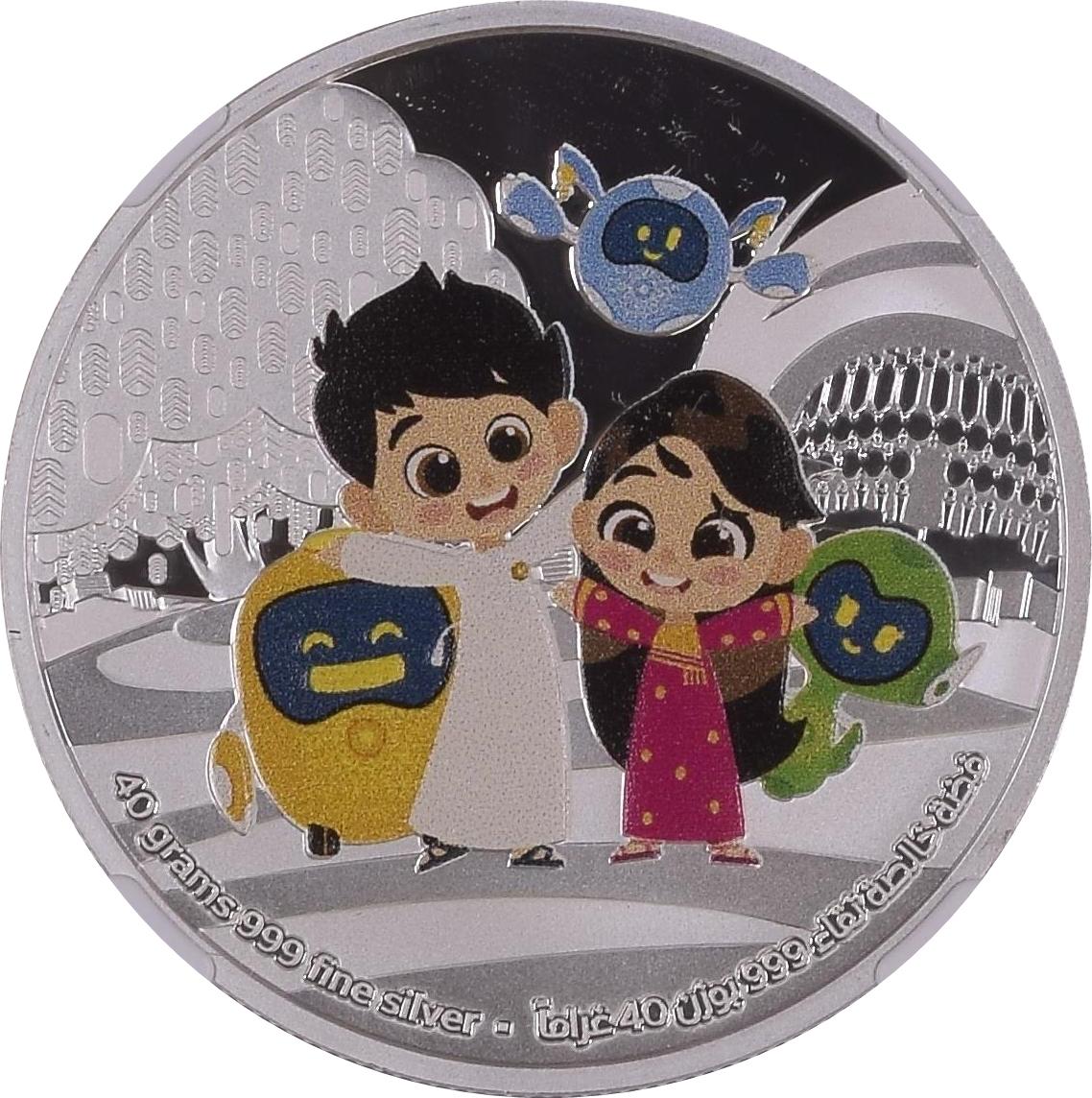 40g Silver Medallion World Expo 2020 Dubai 50 Dirhams