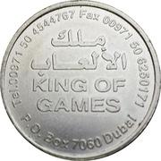 Amusement Token - King of Games (number 1) – obverse