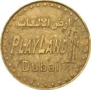 Amusement Token - PlayLand - Dubai – reverse