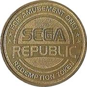 Amusement Token - Sega Republic – reverse