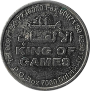 Amusement Token - King of Games (number 2; thick lettering) – obverse
