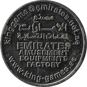 Amusement Token - King of Games (number 2; thick lettering) – reverse