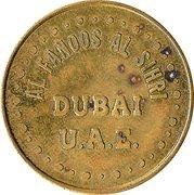 Amusement Token - Al Fanoos Al Sihri (golden color) – reverse