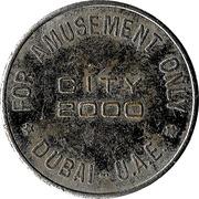 Amusement Token - City 2000 (For Amusement Only) – reverse