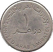1 Dirham - Khalifa (Mother of the Nation) – obverse
