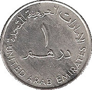1 Dirham - Khalifa (First Gulf Bank) – obverse