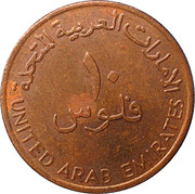 10 Fils - Zayed / Khalifa (small type; non-magnetic) – obverse