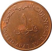 10 Fils - Zayed / Khalifa (small type; non-magnetic) -  obverse