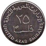 25 Fils - Khalifa (magnetic) – reverse