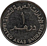 1 Dirham - Zayed (UAE University 10th Anniversary) – obverse