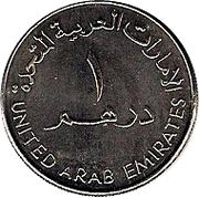 1 Dirham - Zayed (HCT) – reverse