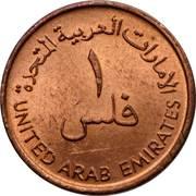 1 Fils - Zayed / Khalifa (FAO; non-magnetic) – reverse