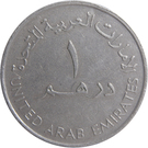 1 Dirham - Zayed (1st Offshore Oil Shipment 25th Anniversary) – obverse