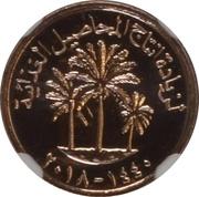 1 Fils - Khalifa (FAO; magnetic) – reverse