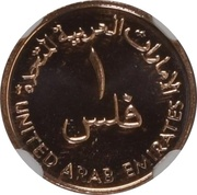 1 Fils - Khalifa (FAO; magnetic) – obverse