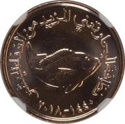 5 Fils - Khalifa (FAO; small type; magnetic) – reverse