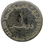 1 Dirham - Zayed (1990 World Cup) – obverse