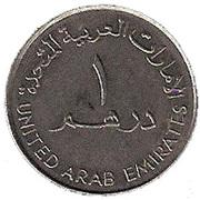 1 Dirham - Zayed (NBD) – reverse
