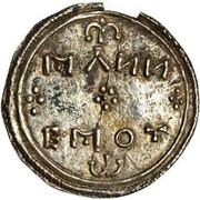 Penny - Eadmund (Rosette type) – reverse