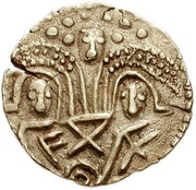 Thrymsa ('Two emperors' type) – reverse