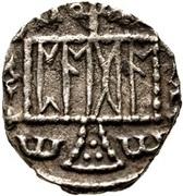 Thrymsa ('Pada'; Type Ia) – reverse