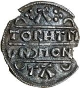 Penny - Æthelred I (4-line type) – reverse