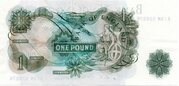 1 Pound - Elizabeth II (Series C; portrait) – reverse