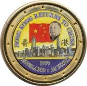 25 Euro - Elizabeth II (Hong Kong returns to China) – reverse