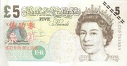 5 Pounds - Elizabeth II Elizabeth Fry; paper Fantasy Note – obverse