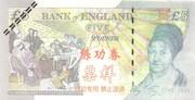 5 Pounds - Elizabeth II Elizabeth Fry; paper Fantasy Note – reverse