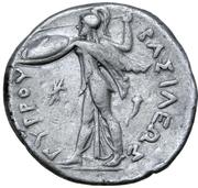 Oktobol - Pyrrhos -  reverse