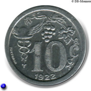 10 Centimes (Epernay) – reverse