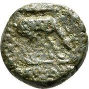 Bronze Æ13 - Menas – reverse