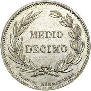 ½ Decimo – reverse