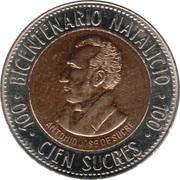 100 Sucres (Antonio José de Sucre) -  reverse