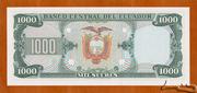 1,000 Sucres – reverse