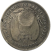 2 Décimos (Galapagos Counterstamp) – reverse
