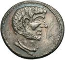 Denarius (Imitation of Roman republican) – obverse